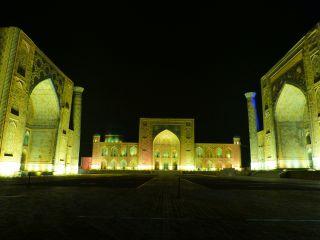 architecture et nature ouzbek