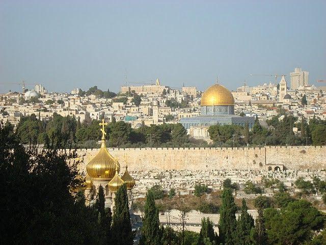 Jérusalem ©PJPO