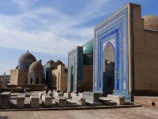 kaleïdoscope ouzbekistan architecture