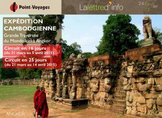 Lettre d\'info : Cambodge