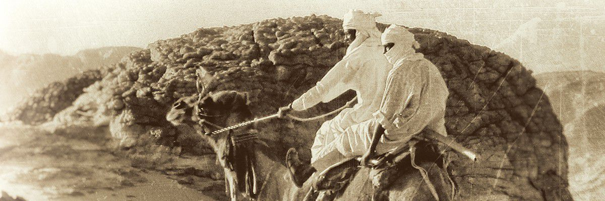 Nomades Toubou - Borkou - Tchad  © Norbert Sayou