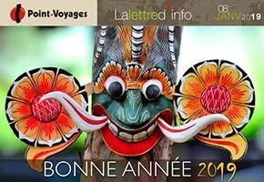 w-vignette-bonne-annee-19.jpg